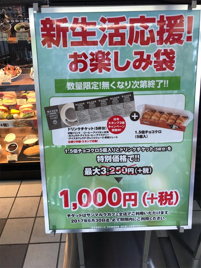 f:id:zakiyamazaki:20170421143355j:image