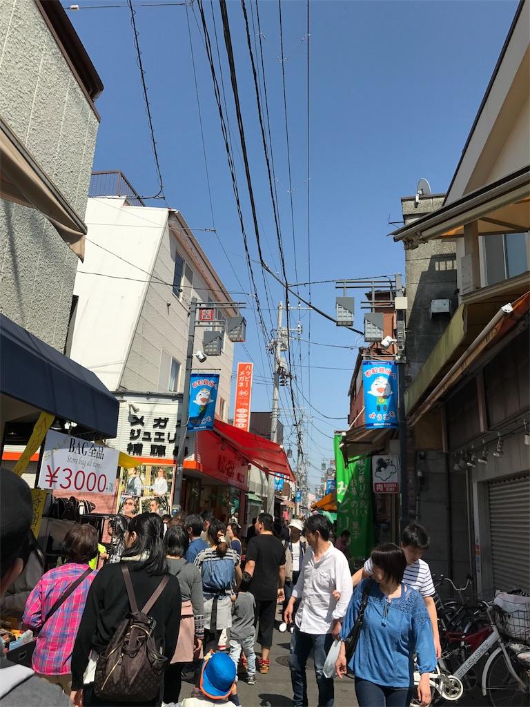 f:id:zakiyamazaki:20170430224404j:image