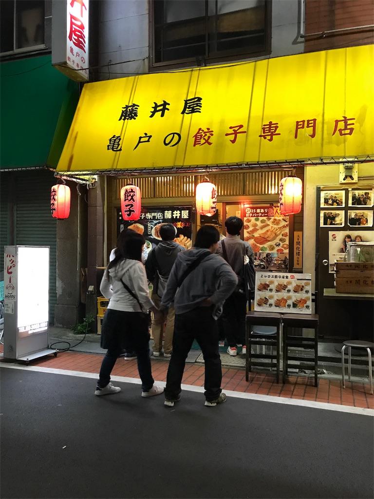 f:id:zakiyamazaki:20170517194942j:image