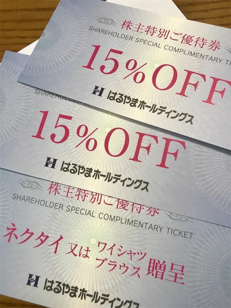 f:id:zakiyamazaki:20170701105525j:image