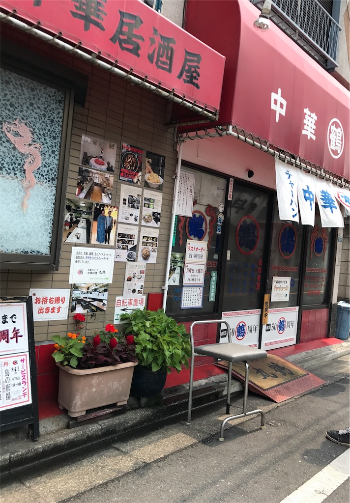 f:id:zakiyamazaki:20170711152024j:image