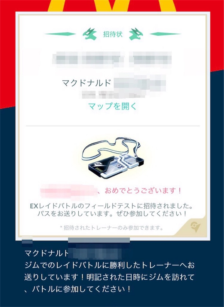 f:id:zakiyamazaki:20170920221943j:image