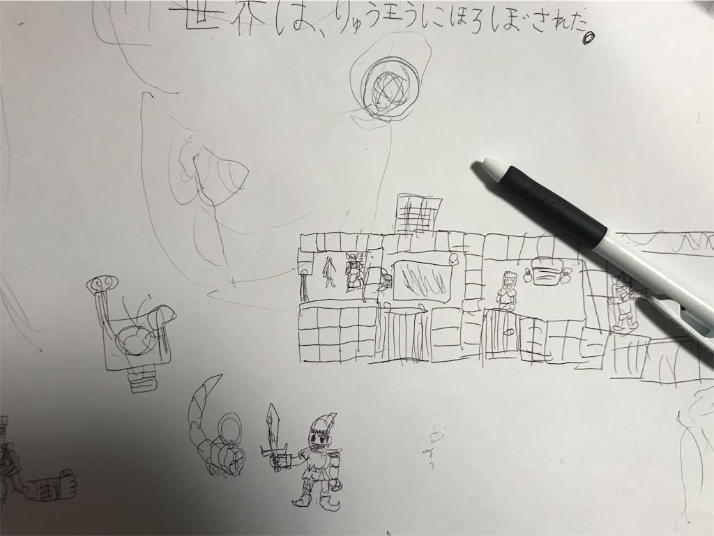 f:id:zakiyamazaki:20170925122636j:image