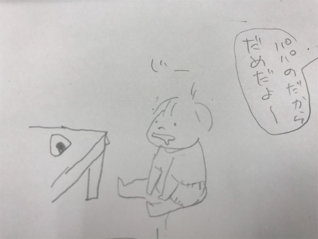 f:id:zakiyamazaki:20170927144033j:image
