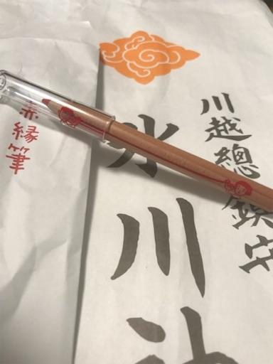 f:id:zakiyamazaki:20171010113605j:image