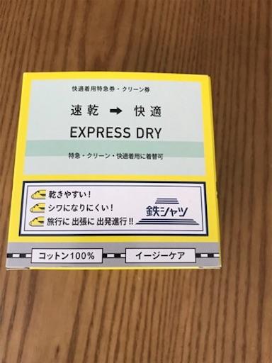 f:id:zakiyamazaki:20171013130448j:image