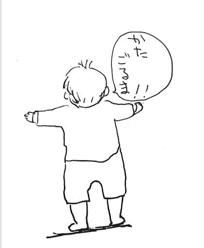 f:id:zakiyamazaki:20171117081141j:image