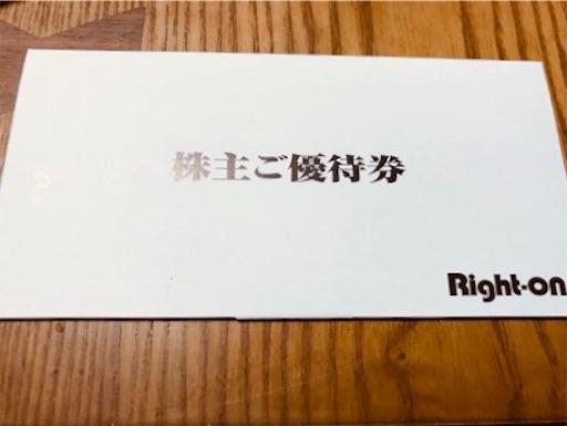 f:id:zakiyamazaki:20171121164348j:image
