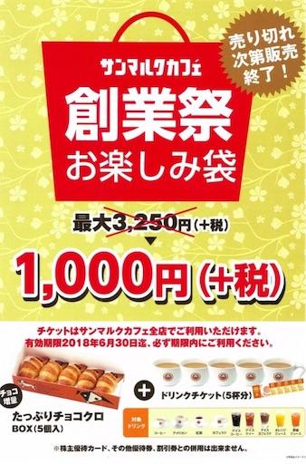 f:id:zakiyamazaki:20180321223844j:image