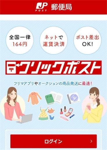 f:id:zakiyamazaki:20180410231126j:image