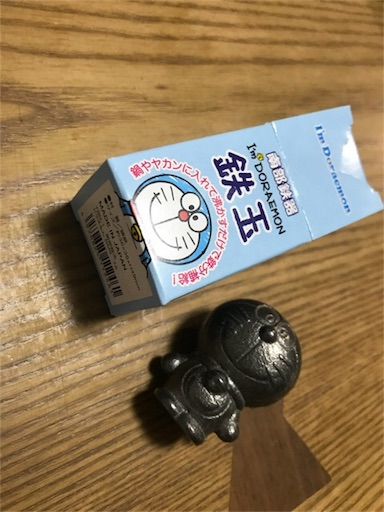 f:id:zakiyamazaki:20180413093948j:image