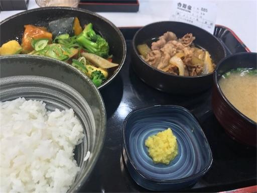 f:id:zakiyamazaki:20180419145127j:image