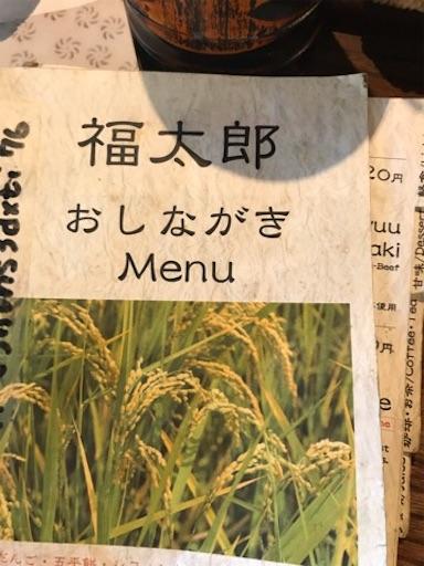 f:id:zakiyamazaki:20180614073458j:image