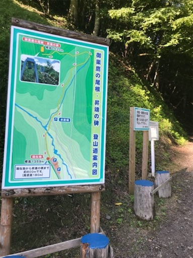 f:id:zakiyamazaki:20180815230619j:image