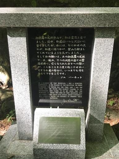 f:id:zakiyamazaki:20180815230936j:image