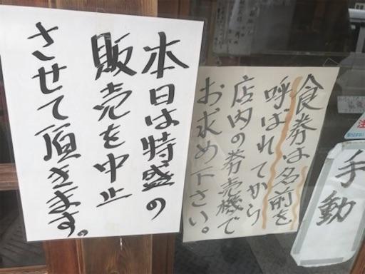 f:id:zakiyamazaki:20180820123438j:image