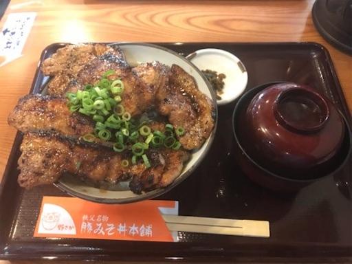 f:id:zakiyamazaki:20180820123612j:image