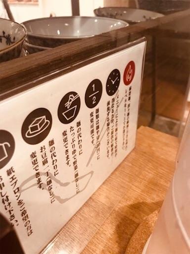 f:id:zakiyamazaki:20180925120503j:image
