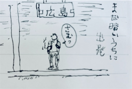 f:id:zakiyamazaki:20190709070119j:image