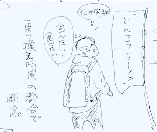 f:id:zakiyamazaki:20190709203346j:image