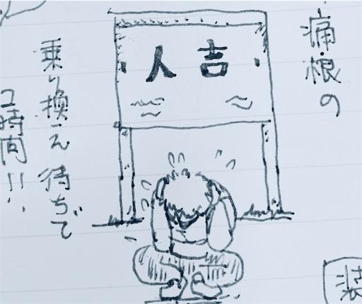 f:id:zakiyamazaki:20190709203357j:image
