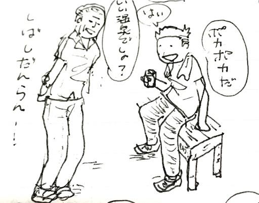f:id:zakiyamazaki:20190710093218j:image