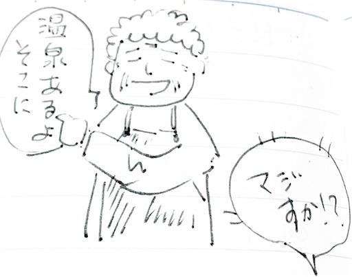 f:id:zakiyamazaki:20190710093221j:image
