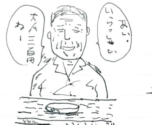 f:id:zakiyamazaki:20190710093224j:image