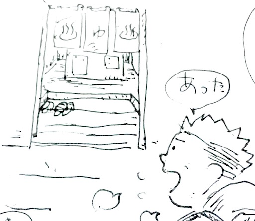 f:id:zakiyamazaki:20190710093230j:image