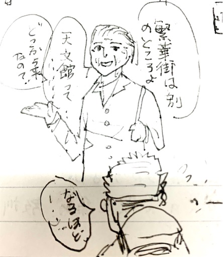 f:id:zakiyamazaki:20190710185206j:image