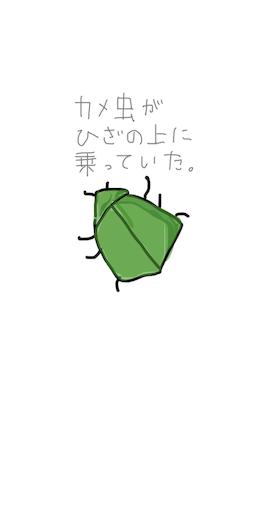f:id:zakiyamazaki:20190809154632p:image