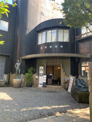 f:id:zakiyamazaki:20191004125629j:image
