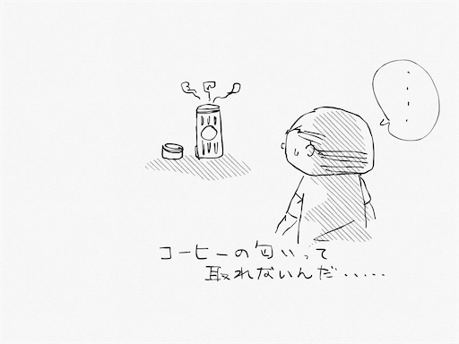 f:id:zakiyamazaki:20200810221528j:image