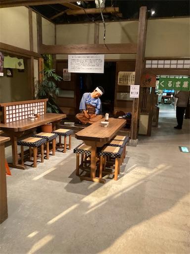 f:id:zakiyamazaki:20210617081428j:image