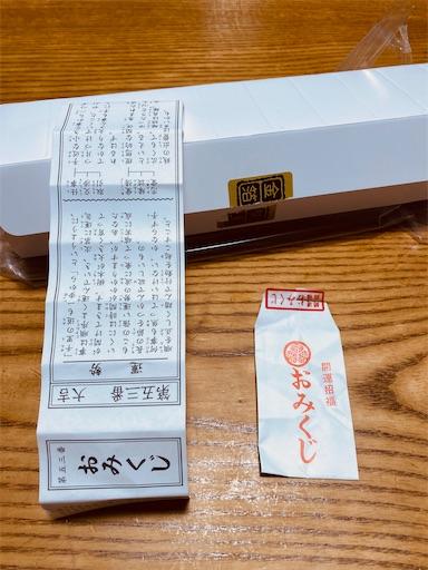 f:id:zakiyamazaki:20211023180529j:image