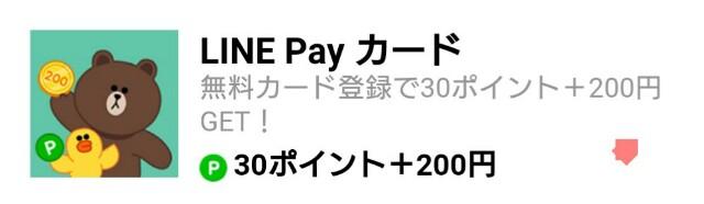 f:id:zakizakishima2:20160928130653j:image