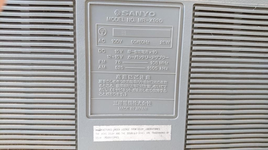 f:id:zakizakishima2:20170401181824j:plain