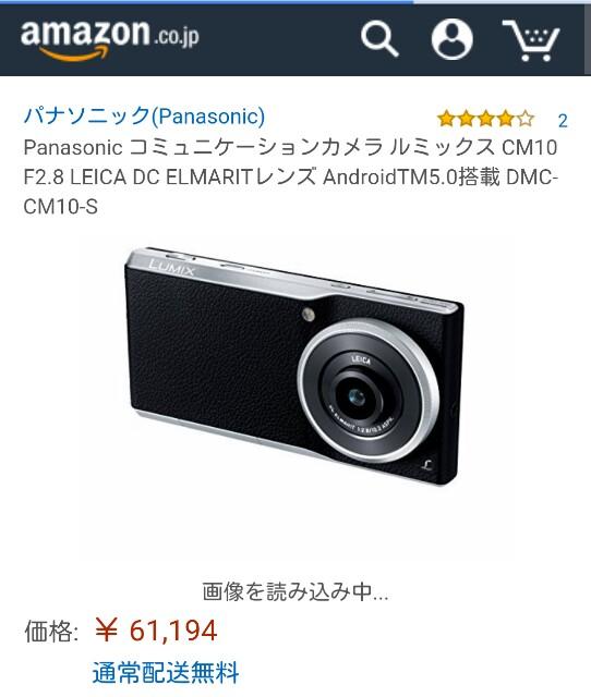 f:id:zakizine-jpn:20160806125409j:image