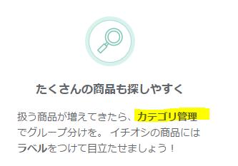 f:id:zakizine-jpn:20170606234711p:plain