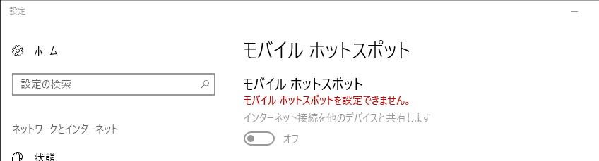 f:id:zakizine-jpn:20170709025932p:plain