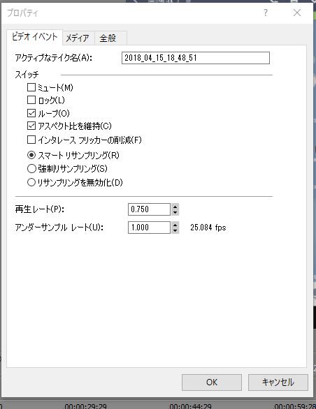 f:id:zakizine-jpn:20180415190252p:plain