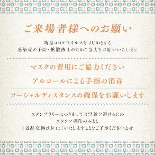 f:id:zakkayakaeru:20200630181001j:plain
