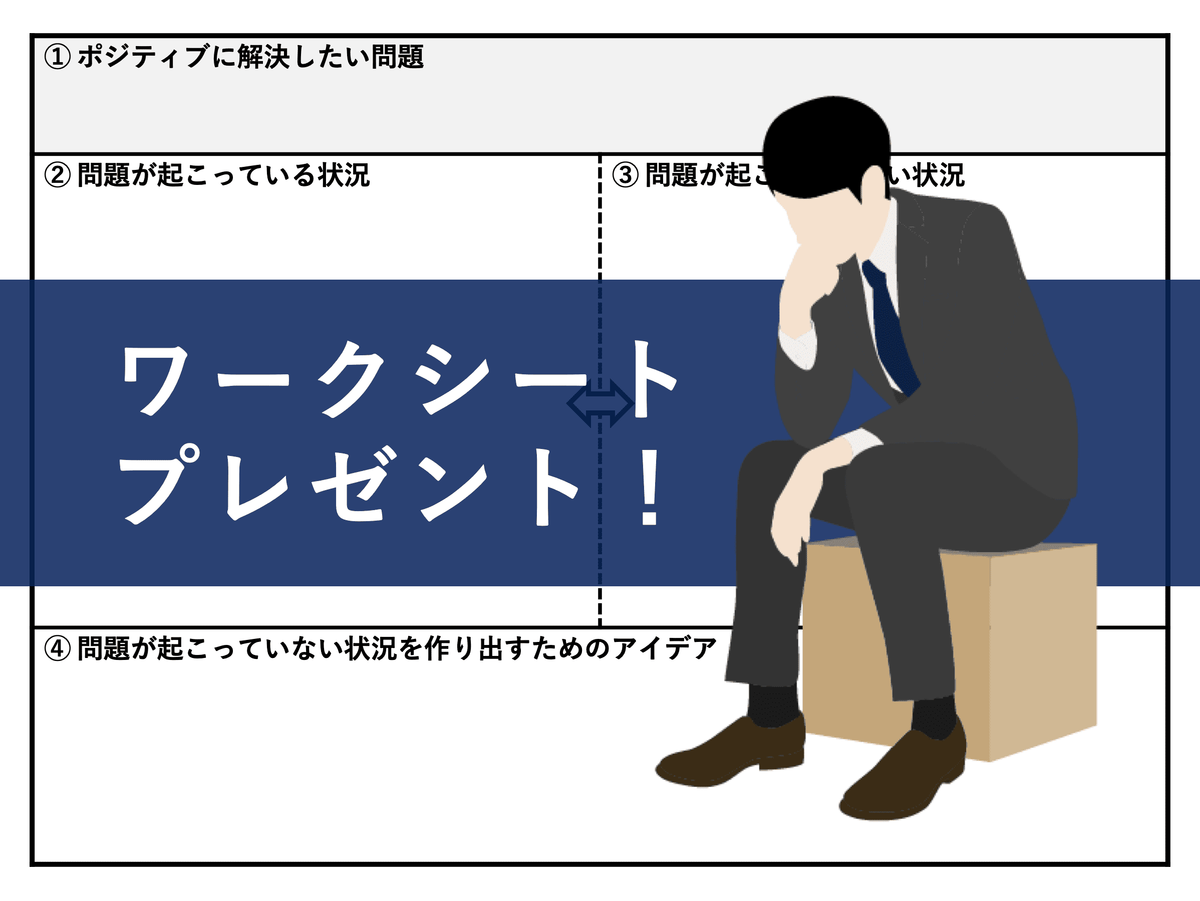 f:id:zakki_blog:20190811014416p:plain