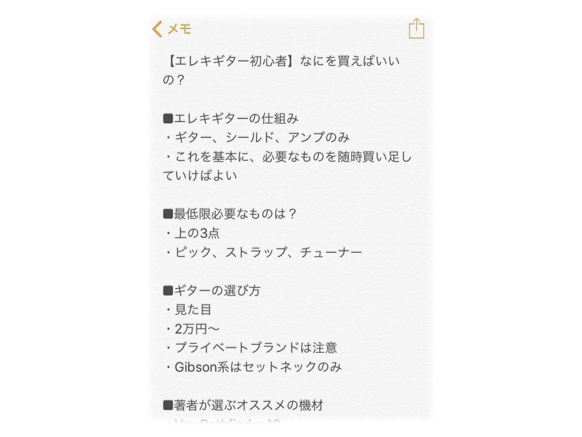 f:id:zakki_blog:20190822012429p:plain