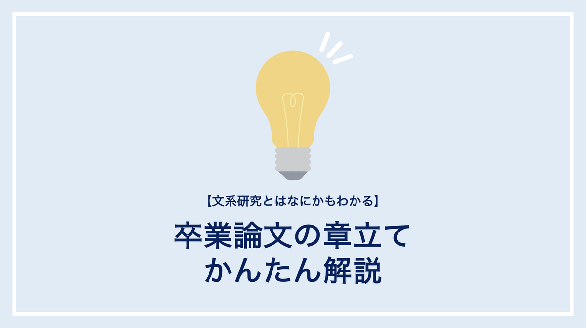 f:id:zakki_blog:20200907054414p:plain