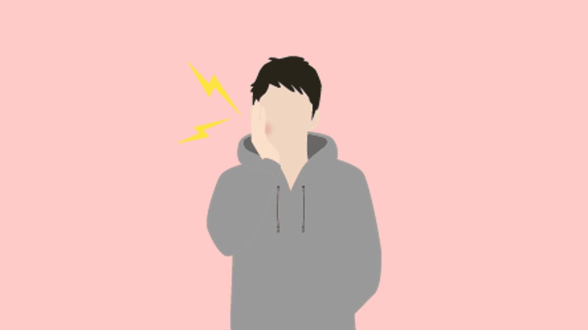 f:id:zakki_blog:20200910012254p:plain