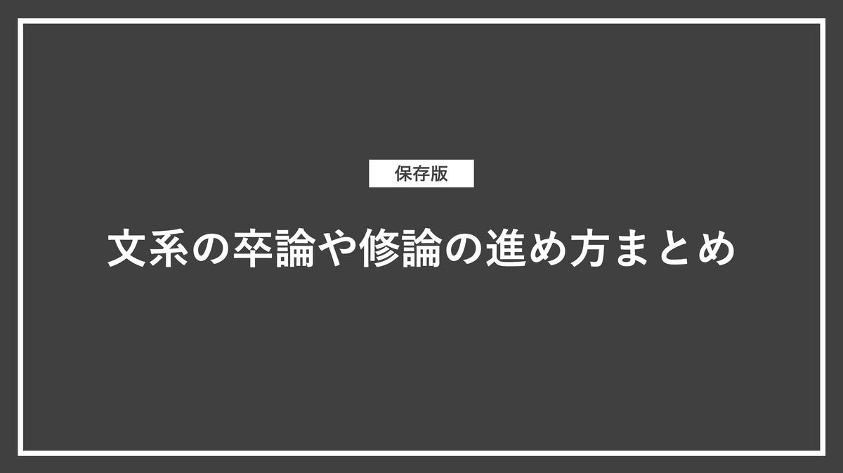 f:id:zakki_blog:20210112223055j:plain