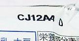 f:id:zakki_ii:20181219204751j:plain