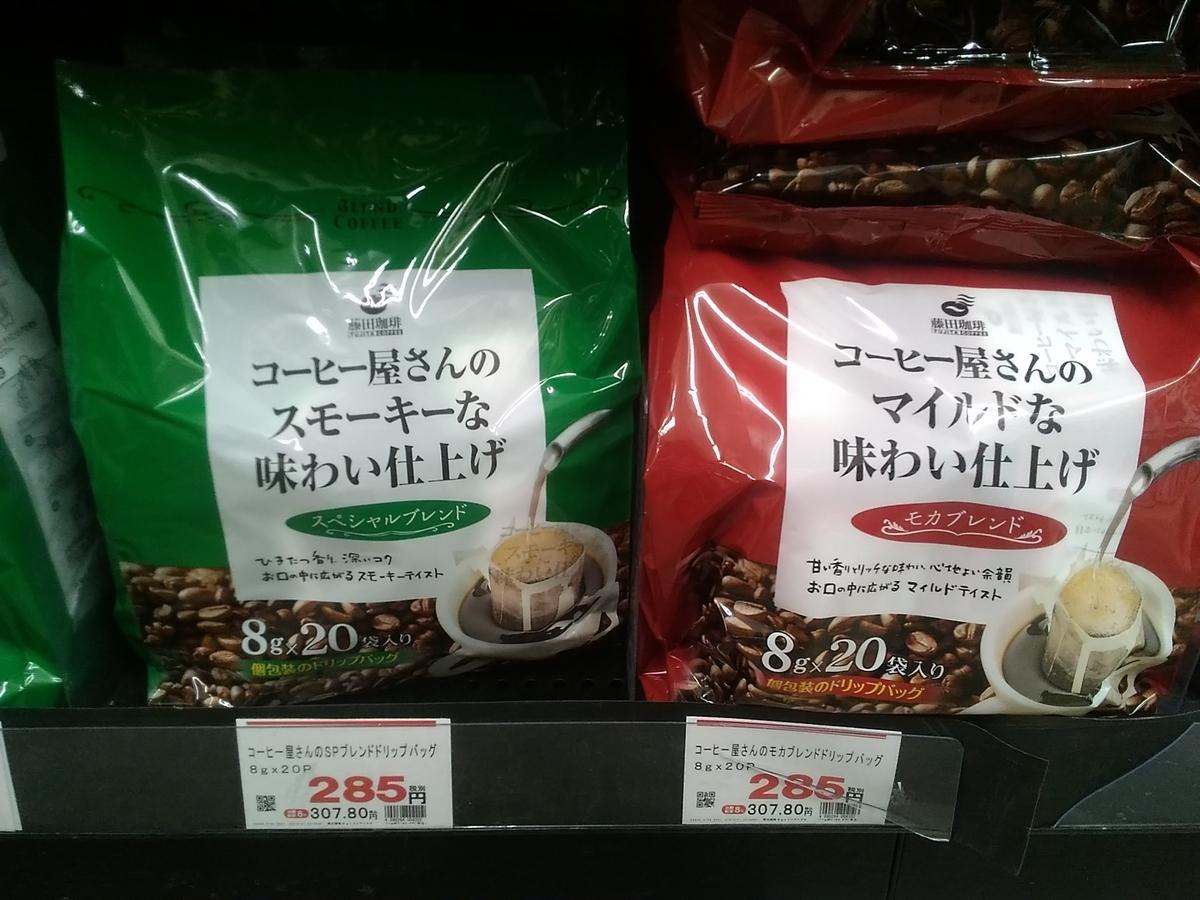 スーパー 豆 業務 コーヒー 業務スーパーはコーヒーが豊富!ドリップやインスタントなど種類別のおすすめは?