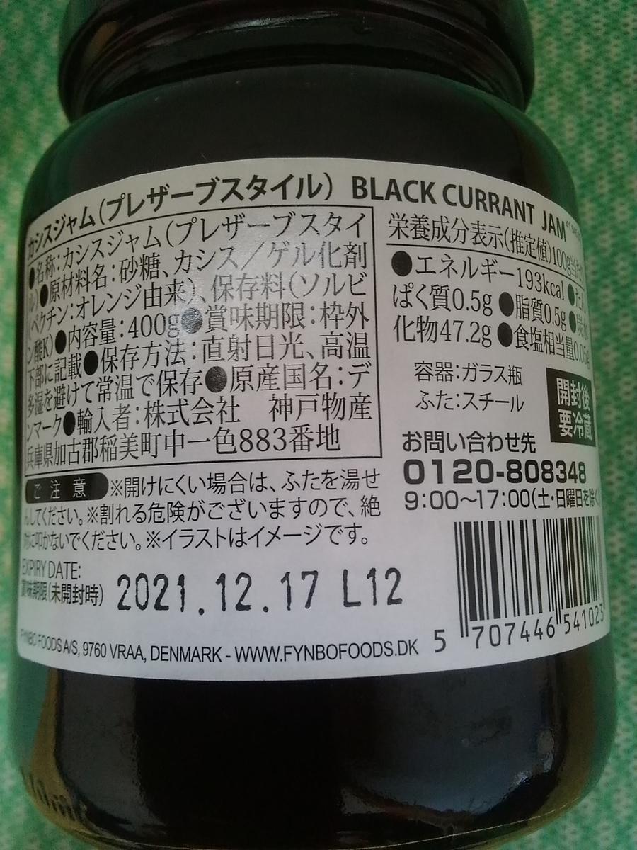 f:id:zakki_ii:20200420134621j:plain